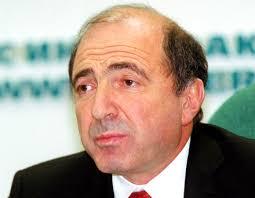 Березовский как символ и злой гений лихих х Борис Березовский на пресс конференции в Москве заявил что его вызвали в Генпрокуратуру 2000 г