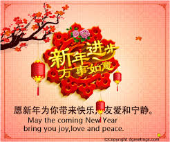 People celebrate lunar new year in many different ways, but all the celebrations are about wishing everyone the very best for the year ahead. Lunar New Year Wishes Quotes And Messages Vnexplorer