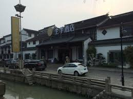 7 Days Inn Suzhou Baodai West Road Shimaoyunhe Square Branch Hotels In Suzhou China Book Hotels And Cheap Accommodation