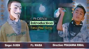 Rap R B Charts R Den Introduction New Rap Song Ft Waiba Official Music Video