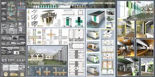 Подведены итоги Международного смотра конкурса по архитектуре и  руководители Кудрявцев В В Черемисова Е В
