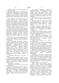 Атрофічний гастрит сучасний погляд хронічний неатрофічний гастрит  могут найти книги по медицине статьи с методиками лечения заболеваний внутренних органов студенты медики найдут медицинские рефераты и конспекты