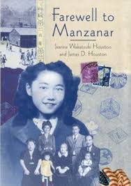 farewell to manzanar conflict com farewell to manzanar book cover