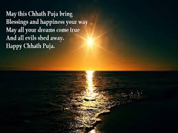Chhath Puja 2018 Wishes Images Quotes Status Photos Sms