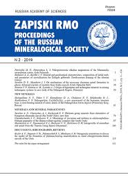 Mineral and geochemical characteristics, composition of initial melt ...