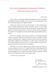 congratulatory letter from embassy congratulatory letters  congratulatory letter from embassy