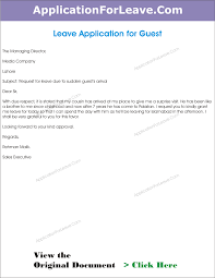 leave application for guest coming png leave application due to guest coming