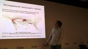 g c data mining alexey knorre sociology of internet  g c data mining alexey knorre sociology of internet 04 04 2013
