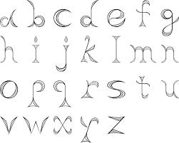 フリーイラスト 小文字のアルファベットのセット パブリックドメインq