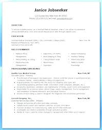 Medical Records Technician Resume Cool Emergency Room Technician Resumes Resume Department Examples