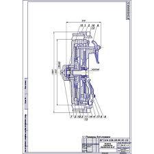 Курсовая работа на тему Ремонт нажимного рычага диска сцепления  Курсовая работа на тему Ремонт нажимного рычага диска сцепления двигателя Д 37 дефект 2 3