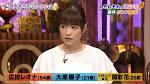 大原櫻子の最新おっぱい画像(10)