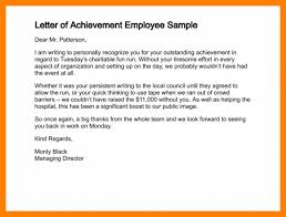 employee accomplishment report sample 7 accomplishment letter sample lafayette dog days