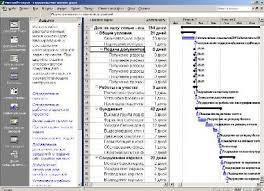Реферат microsoft project в управлении проектами com  Окно программы microsoft project