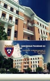 РГППУ ВКонтакте РГППУ