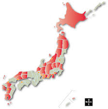 Epa Region 3 Organizational Chart Industrial Cluster Information Investing In Japans Local