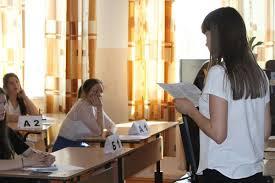 Имя заменят кодом а телефоны запретят Для учеников серовских  Для учеников серовских школ стартует пора подготовки к экзаменам Фото архив Глобуса