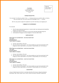 Career Goals Statement Examples Sample Career Goals Commonpenceco