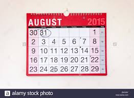 Monthly Wall Calendar August 2015 August Bank Holiday