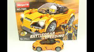 Đồ chơi lắp ráp siêu xe ô tô lego - Bang kid - YouTube