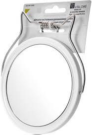 <b>Зеркало настольное Valori</b> Для макияжа и бритья, белый