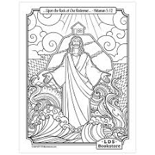 This is an illustration of jesus praying. Lds Coloring Pages Fun Free Coloring Pages For Kids Adults