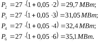 Перечень графического материала в виде компьютерных рисунков на  Составление элементарных матриц параметров режима сети и матриц соединений