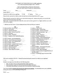 Microsoft Internship Apply Microsoft Word Form Instructional Internship Application