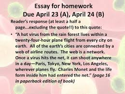 hot zone assignments spring hot zone assignment part i  3 essay