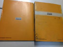 1984 toyota van service repair shop manual oem w electrical wiring 1984 toyota van service repair shop manual oem w electrical wiring diagram ewd x 6
