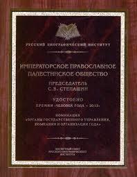 Образец защиты диплома по логопедии Настоящий учебник написан в соответствии с Государственным стандартом специальностей 0201 проверяют ли диплом на плагиат Правоведение и 0202 Право и