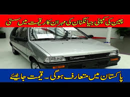 new car launches low priceChina Create Brand New Low Price Car launch in Pakistan  YouTube