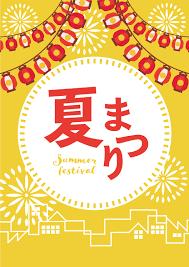 夏祭りの無料店舗ポップ ぼんぼりと花火の縦長デザイン 黄色ver 無料
