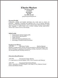 Rich Collins   LinkedIn Complaints Board Resume Cover Letter Questions     Resume Cover Letter Salesforce Resume Skills And Salesforce Resume