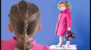 تسريحات شعر للاطفال الصغار للشعر الخشن و الناعم و المجعد و الطويل و القصير Hairstyles For Children
