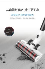 TINECO Tim không dây máy hút bụi thông minh PURE ONE S1 cầm tay bụi hạt kê lông  chó Cobos - Máy hút bụi | Lumtics