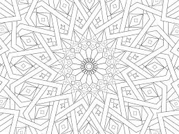 Islamic Art Coloring Pages Pdf Printable Coloring Page For Kids