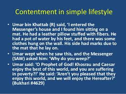 Image result for simple house of umar al khattab