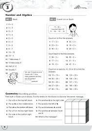 How To Solve Venn Diagram Word Problems Finite Math Venn Diagram Word Problems Fordhamitac Org