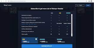 Free Disney Plus Accounts & Passwords for 2021 - Ask Bayou