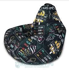 Купить <b>кресло</b>-<b>мешок DreamBag Ice Cream</b> Жаккард XL в г ...