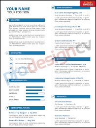 standard cv cv prodesigncv standard cv cv0201