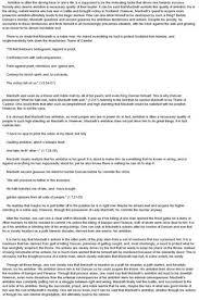 macbeth deception essay conclusion ethos pathos essay macbeth deception essay conclusion