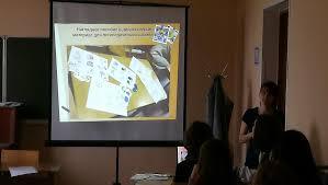 Практики студентов РГУ имени С А Есенина 18 октября 2017 года состоялась отчетная конференция по итогам прохождения производственной практики по получению профессиональных умений и опыта