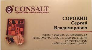 Сергей Сорокин Закон ru Блог