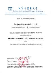 Lovely Illustration Letterhead In Chinese