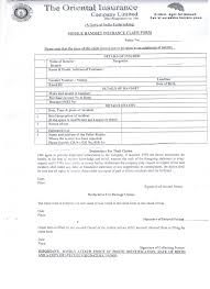 private auto insurance form claim form