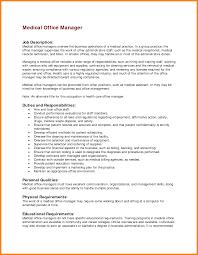 medical receptionist job description introduction letter medical receptionist job description essay medical receptionist responsibilities bests of office assistant job description png caption