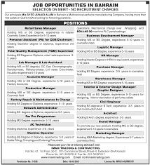 Manager Job Bahrain Multinational Perfume Company Job Retail