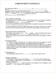 Physician Employment Agreement Job Contract Checklistmployeemployment Law Termination Agreement 14